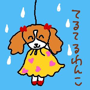 Cocolog_oekaki_2010_06_20_22_15