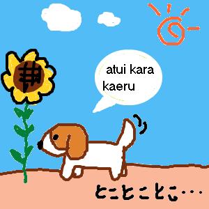 Cocolog_oekaki_2010_08_10_22_59
