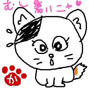 Cocolog_oekaki_2010_08_11_23_02