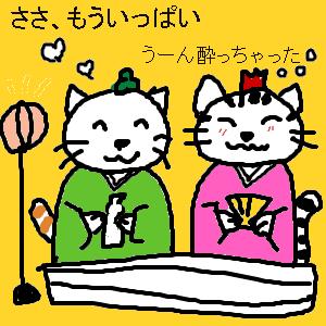 Cocolog_oekaki_2012_02_20_22_30