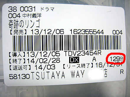 403310