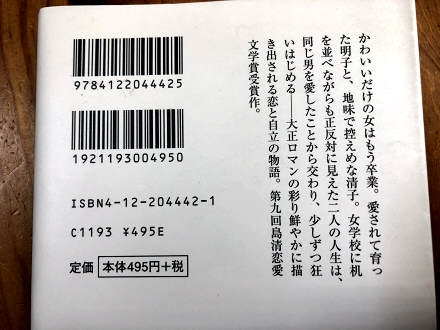 912202